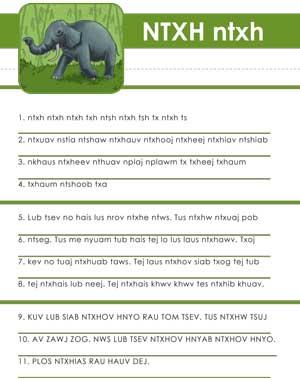 Printable PDF of NTXH page.